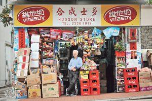 hudson-store